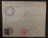 1948 Hebron Egypt Censored Cover to Israel Prisoner of War POW Camp