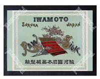 Historic Iwamoto Silk Advertising at St Louis Worlds Fair 1903 Postcard