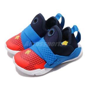Nike Huarache Extreme Now TD Obsidian Amarillo Toddler Infant Shoes BQ7570-400