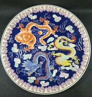 "Vintage Chinese Three Dragon Yellow Orange Blue Enameled Porcelain Plate 10"""