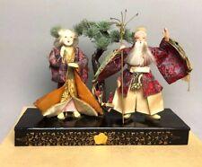 "Vtg Traditional Kimekomi Gofun Old Man Woman Art Doll w/ Tree ""Takasago""  Japan"