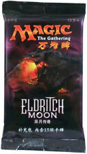 Eldritch Moon Booster Pack (CHINESE-S) FACTORY SEALED BRAND NEW MAGIC ABUGames