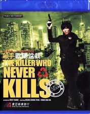 "Jam Hsiao ""The Killer Who Never Kills"" Eric Tsang 2011 HK Action Comedy Blu-Ray"