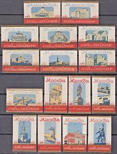 ROSJA 1947 Matchbox Label - Cat.001/Z matt, 800 years of Moscow - 1147-1947.