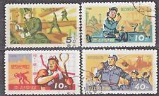 KOREA 1966 used SC#735/38 set, Propaganda for increased production.