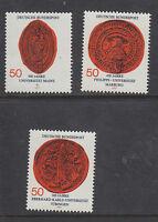 WEST GERMANY MNH STAMP DEUTSCHE BUNDESPOST 1977 UNIVERSITIES SG 1828-1830
