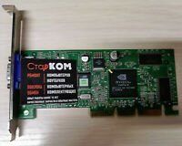 Nvidia Vanta 16Gb AGP (ms-8830)