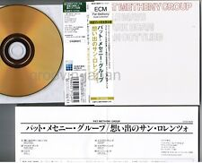 PAT METHENY Pat Metheny Group JAPAN Mini-LP CD 24k GOLD UCCE-9029 w/OBI+INSERT