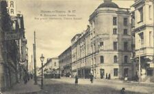 THE STARS OF ZIMIN OPERA (1903-1917) VOL. 3 CD