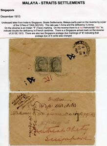 INDIA to SINGAPORE UNDERPAID KE7 3p x 2 POSTAGE DUE T TAXE 4 HS 2 STRIKES MALAYA
