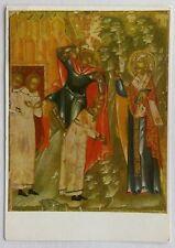 Der hl. Nikolaus rettet drei Unschuldige vor der Enthauptung Postcard (P269)