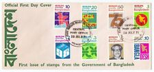 BANGLADESH FDC 1971 FIRST ISSUE OF STAMPS