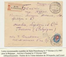 RUSSIA 1907 COVER, REG. ST PETERSBURG TO BELGIUM, 20k RATE (SEE BELOW)