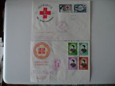 2 X China Taiwan First Day Covers FDC from 1961-63 high cat stamps