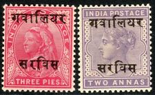 India1901 Gwalior State Service carmine 3p pale-violet 2a  w star mint SGO23/O28