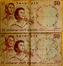 Bank Of Israel 2 Pc Fifity Israeli Pounds Issue 1960 High Value Excellent