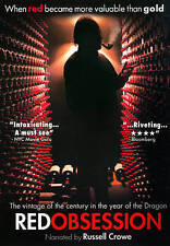 Red Obsession DVD Region 1, NTSC