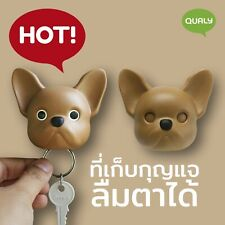Frenchy Dog KEY HOLDER KEYRING HOLDER HOME DECOR QUALY GENUINE THAILAND