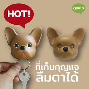 Frenchy Dog KEY HOLDER KEYRING HOLDER HOME DECOR QUALY GENUINE THAILAND