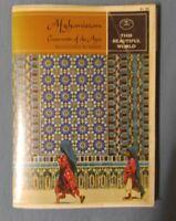 M Konishi: Afghanistan - Crossroads of the Ages - travel  HBDJ