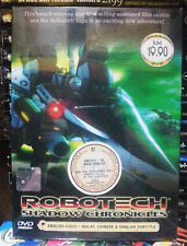ANIME DVD ROBOTECH: The Shadow Chronicles The Movie ENGLISH DUBBED +FREE ANIME