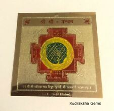 Sri Shri Yantra Shree Yantram Chakra Healing Powerful Energized Blessed Om Hindu