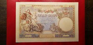 YUGOSLAVIA 1000 DINARA 1920 COUNTERFEIT FROM THE PERIOD-aUNC