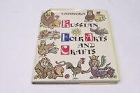 Russian Folk Arts and Crafts - Y., Ovsyannikov Hardback Book