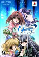 PSP Never7: The End of Infinity Limited Edition Japan Import Game Japanese