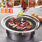 Portable Charcoal Barbecue Grill Nonstick Stainless Steel Korean BBQ Steak Stove photo