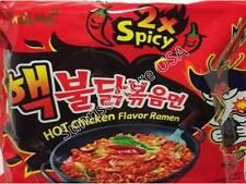 2 Packs 2X Spicy Hot Chicken Korean Ramen Nuclear Fire Noodle Challenge Samyang