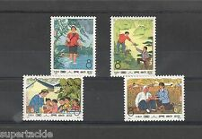 1974  CHINA  PRC SCOTT #1190-93 DOCTORS MH 4 stamp set