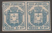 Spain Revenue stamp 4-2-21 no gum - for use in Puerto Rico & Antilles 1856-64