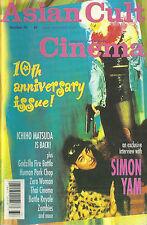 Used Magazine - ASIAN CULT CINEMA #33 - Simon Yam - Ichiho Matsuda - 10th Anniv.