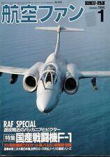 KOKU FAN 1/94 USN P5M / RAF BUCCANEER VICTOR NIMROD / USMC HMLA UH-1N AH-1W