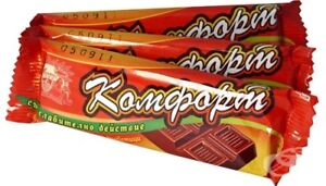 Diet with chocolate laxative - 20 gr. /  diabetic / -  10 PIECES