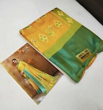 Super Soft Ikkat Silk Saree
