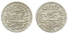 MOROCCO - MAROC Abdül Aziz I, 1/2 DIRHAM 1314 H (1896) Paris