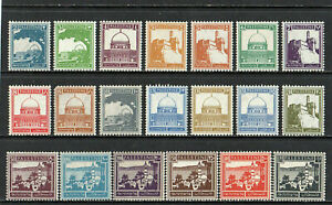 PALESTINE - 1927 to 1945 - فلسطين - SET OF 20 STAMPS - GOOD MINT - HIGH CAT. £