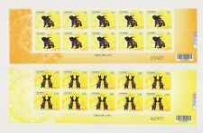 "TAIWAN, 2011, ""YEAR OF RABBIT"" BLOCK OF 10 STAMP SETS MINT NH. FRESH CONDITION"