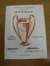 27/11/1991 Dinamo Kiev v Benfica [European Cup] . Thanks for viewing our item, b
