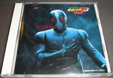 KAMEN RIDER J rare CD soundtrack SENTAI masked rida JAPAN score songs