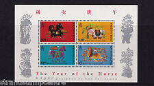 Hong Kong - 1990 Year Of The Horse - U/M - SG MS635