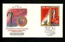Postal History Russia FDC #4927 Space Yuri Gagarin Cosmonaut 1981