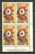 Canada #685, 1976 25c Olympic Arts & Culture - Handicrafts, LR PB4 Unused NH