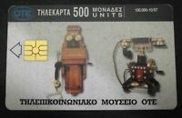 GREECE GREEK PHONECARD OTE MUSEUM M016 100000pcs 10/97 USED GRIECHENLAND GRECIA