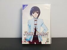 Fruits Basket - Complete Collection - Anime DVD Set