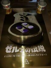 Bottleneck Legend of Zelda SNES Poster Willoughby Print Gold Foil Variant