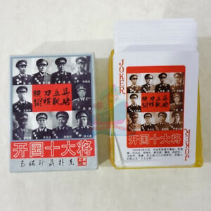 Collectible Playing card/Poker Deck 54 cards TEN Four-stars Generals of PR CHINA