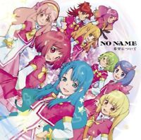 NO NAME Kibou ni Tsuite Type B First Limited Edition AKB0048 CD DVD Card Japan